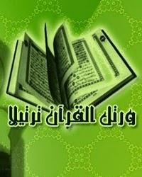 Hukum Membaca Al-Quran Dengan Langgam Non-Arab