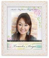 Tomoko Ariga