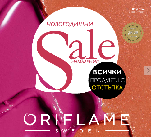 Oriflame каталог К1 4-24 Януари 2016
