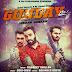Gunday No. 1 Song Lyrics By Dilpreet Dhillon