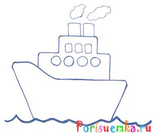 рисунок для детей кораблик