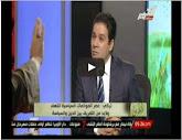 برنامج  الطريق مع مظهر شاهين  حلقة يوم السبت 23-8-2014