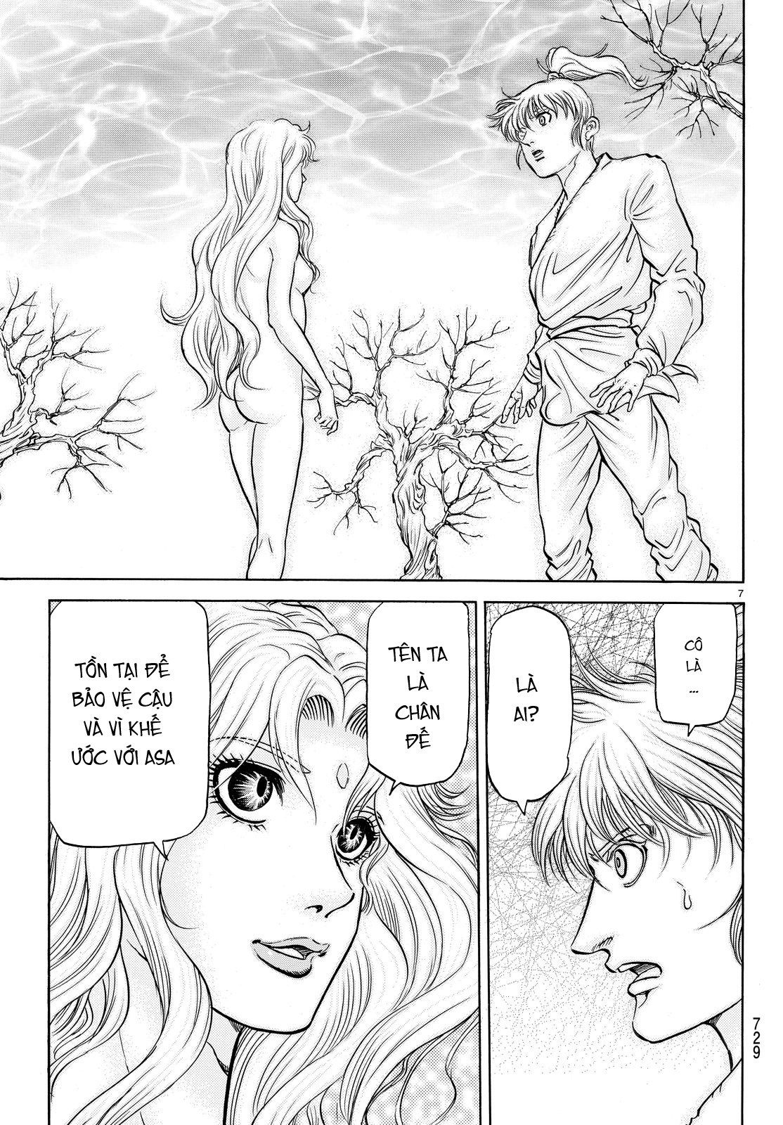 Ryuuroden chu be rong chap 265 trang 6 manga24h