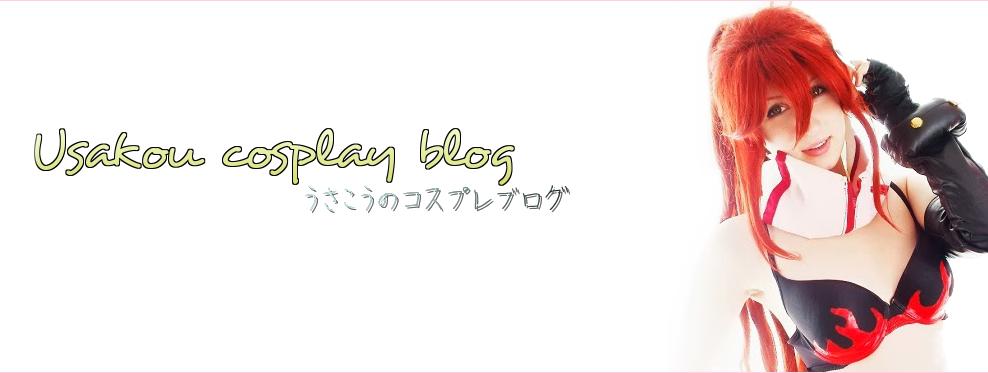 Usakou:: コスプレのブログ