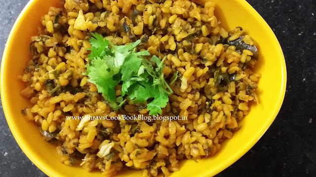 Fenugreek Leaves with Green gram or Menthikura Pesarapappu or Methi Moong Dal recipe