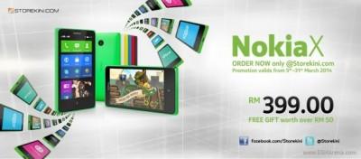 Ini Harga Nokia 'Android' X