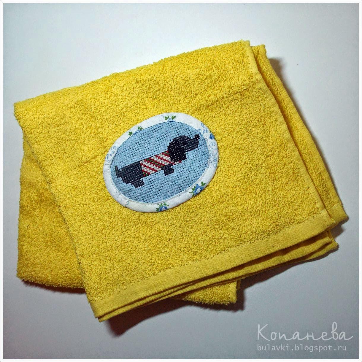 Вышитое украшение на полотенце