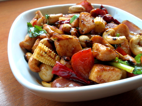 frozen wings: Chicken with Cashew Nuts