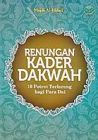 toko buku rahma: buku RENUNGAN KADER DAKWAH, pengarang majdi al-hilali, penerbit amzah