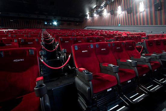 Cinepolis inaugura la primera sala 4dx en colombia una for Sala 4d cinepolis