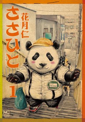 ささひと 第01巻 [Sasahito vol 01] rar free download updated daily