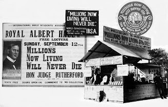 Заявления Организации о дате 1925 года