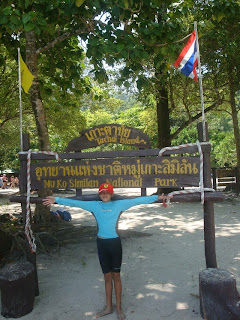 Koh Tacha Island - Thailand