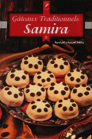 Samira , Gateaux traditionnels 3
