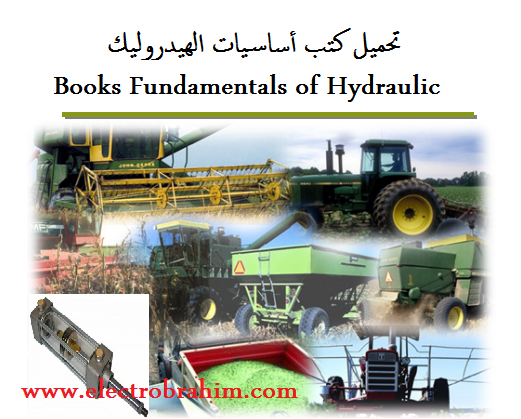ebook literary readings of