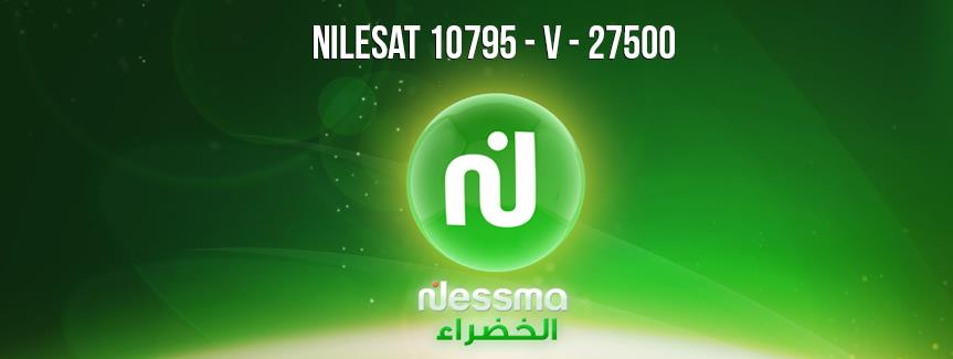 nilesat channels frequency list pdf