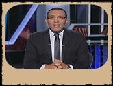 برنامج على هوى مصر مع خالد صلاح حلقة يوم الإثنين 26-9-2016