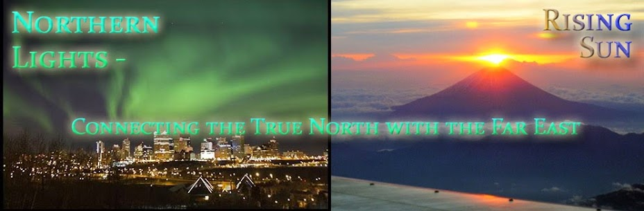 Northern Lights & The Rising Sun