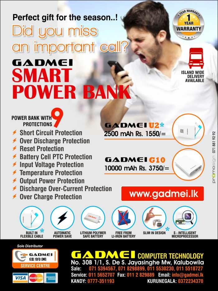 Gadmei Power Bank - Did you miss an important call.