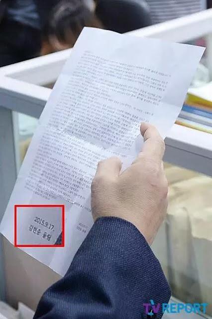 رسالة هيون جونغ بالمؤتمر الصحفي