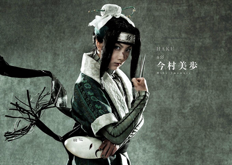 Miho Imamura as Haku