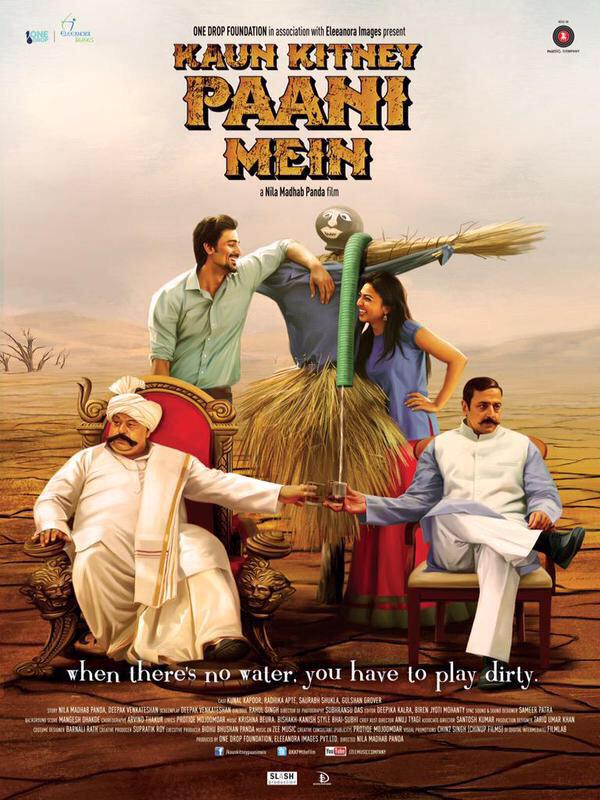 full cast and crew of bollywood movie Kaun Kitney Paani Mein! wiki, story, poster, trailer ft Kunal Kapoor, Radhika Apte, Gulshan Grover, Saurabh Shukla