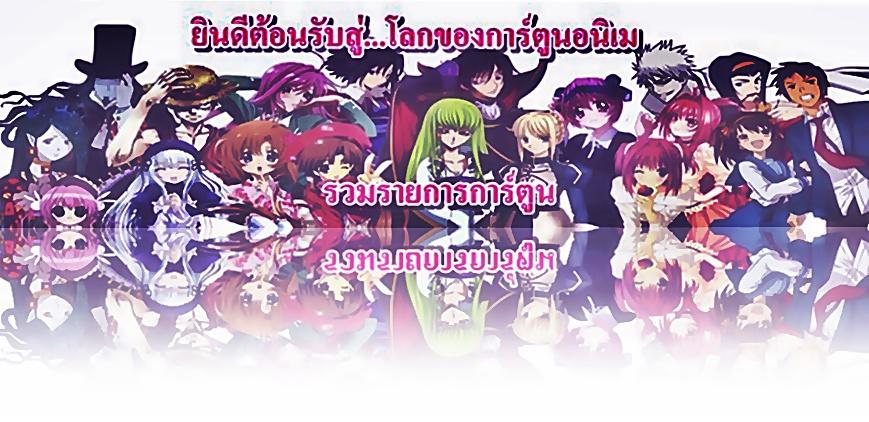 tvthailand25