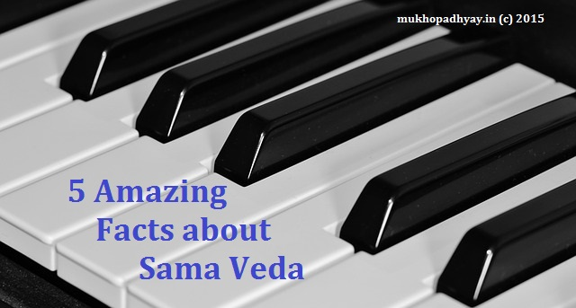 facts about Sama Veda