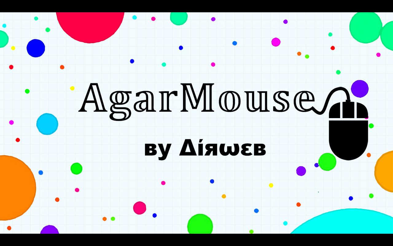 agario symbols text