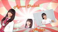 Ayana Shahab ( AchanJKT48 )