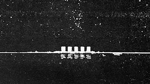 BUENOS AIRES. Según la mirada de Le Corbusier en 1929 desde el río.