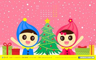12月聖誕季桌曆