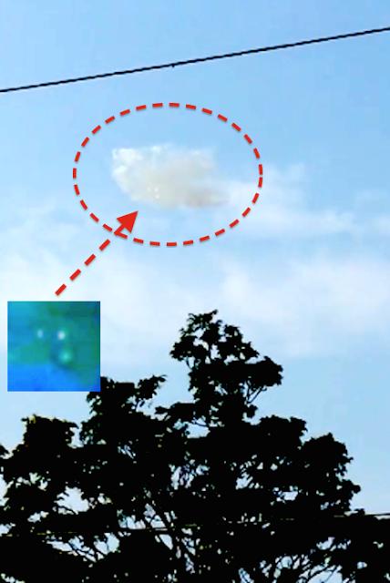 Α.Τ.Ι.Α. μεταμφιεσμένο σε σύννεφο καταγράφεται σε video