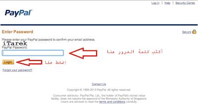 الطريقة الصحيحة لطلب بطاقة بايونر step8.png