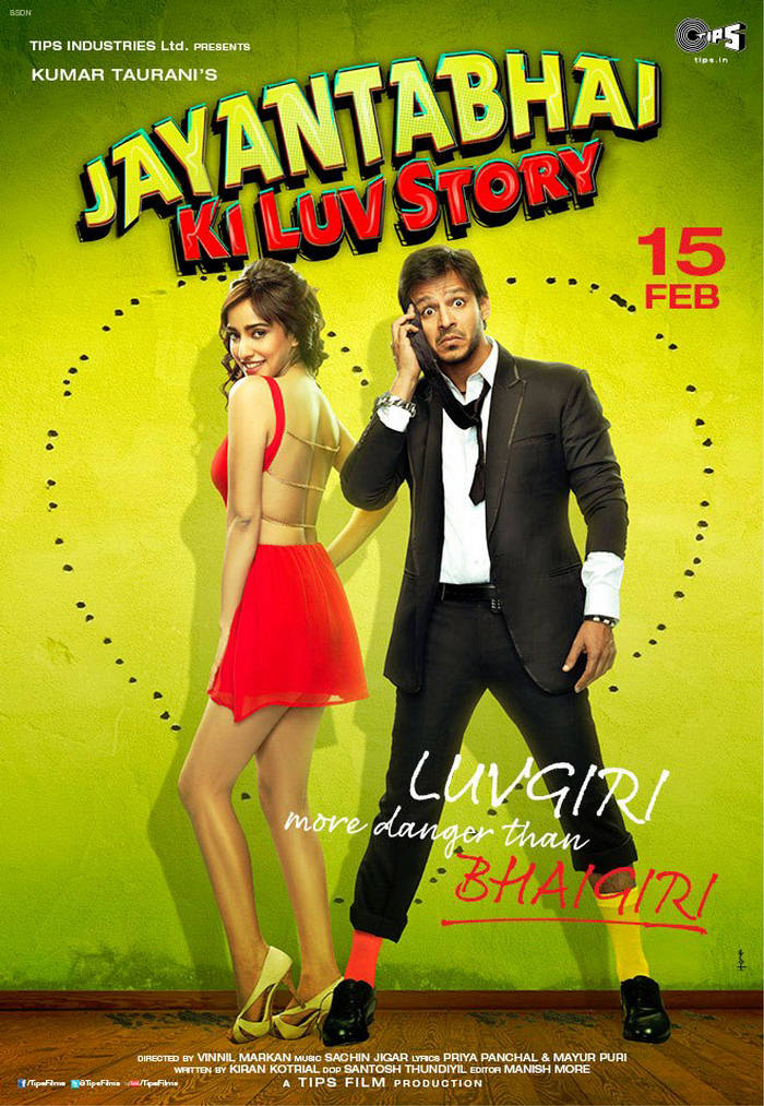 Jayantabhai Ki Luv Story - 2013 Hindi mobile movie poster hindimobilemovie.blogspot.com