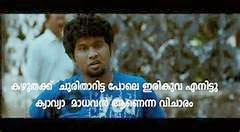Funny Malayalam scene for  Facebook Photo comments - Aju Varghese