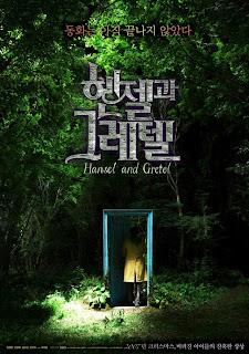 Watch Hansel and Gretel (Henjel gwa Geuretel) (2007) movie free online