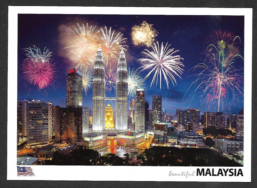 MALAYSIA - KKKHOR