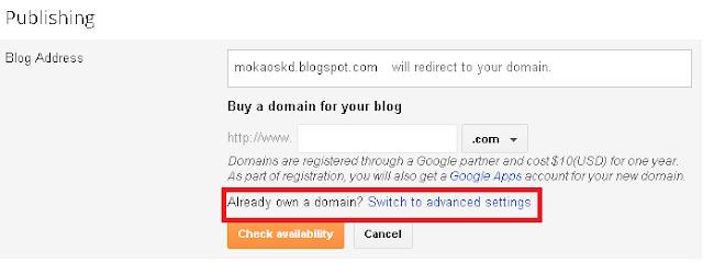الطريقة الجديدة لربط مدونة بلوجر blogger 1.png