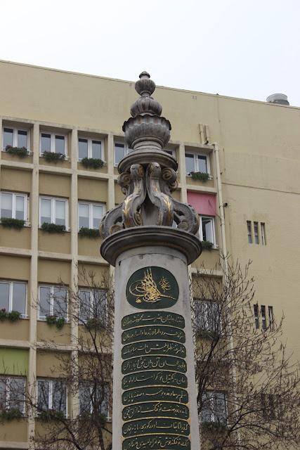 Nişan Taşı Teşvikiye Cami İstanbul