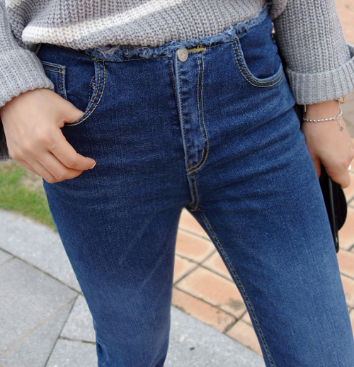 Fringed Cropped Skinny Jeans