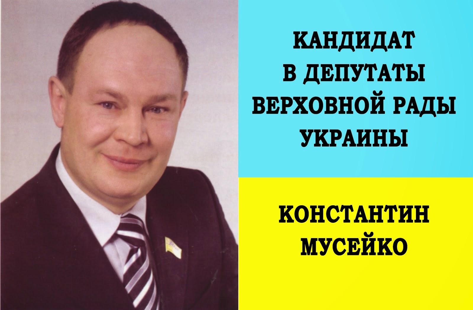 26 октября - выборы в Верховную Раду Украины!