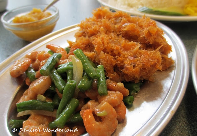 Stir fried long beans with prawns