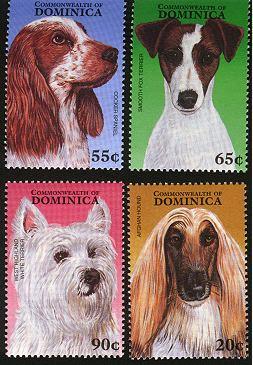 1997年ドミニカ国 コッカー・スパニエル ジャックラッセル ウェスティ アフガン・ハウンドの切手