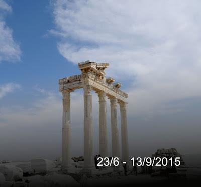 Ταξιδεύοντας στην Ανατολική Μεσόγειο: έκθεση στο Μουσείο Βυζαντινού Πολιτισμού