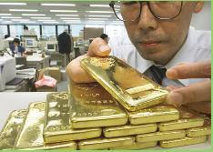 China abre en Shanghai una nueva plataforma para el comercio del oro