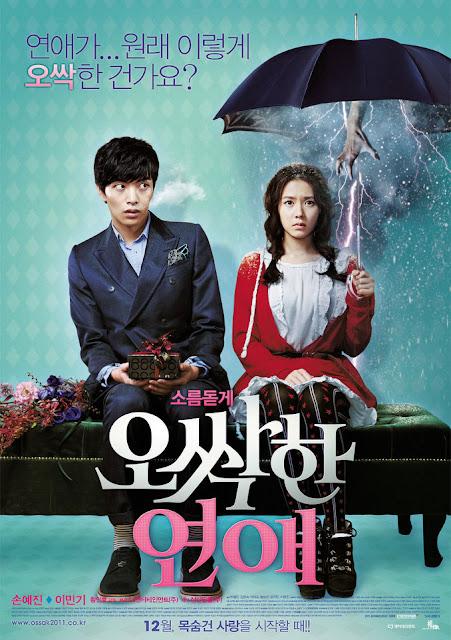 Filem: Eerie Romance (Spellbound) (2011)
