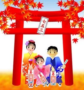 ... Chronicles: Japanese Birthday Celebrations: Schichi Go San, Ga no iwai