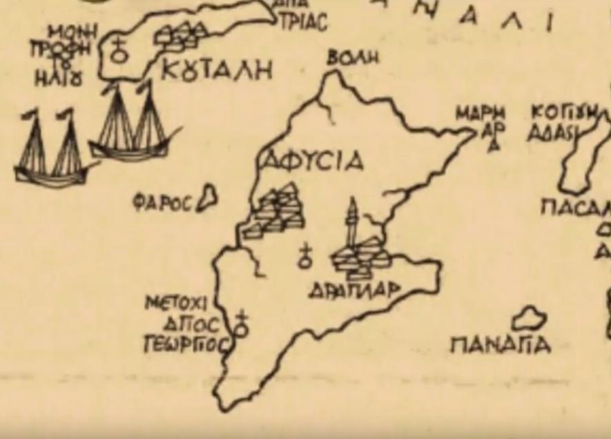 HISTORY OF SARTI