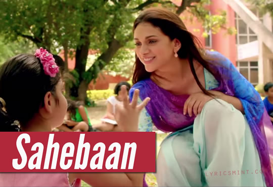 Sahebaan from Guddu Rangeela